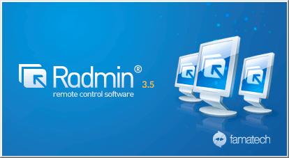 Radmin Server 3 Ключ