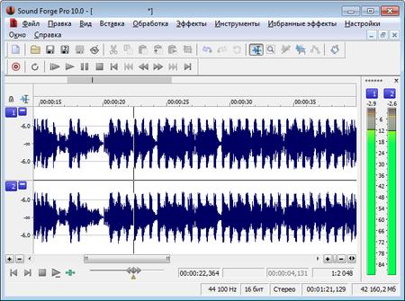 Sound forge pro 10.0 код активации