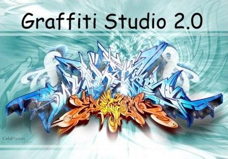 Программа для рисования граффити (Graffiti Studio 2.0) - Скачать бесплатно программы для Windows