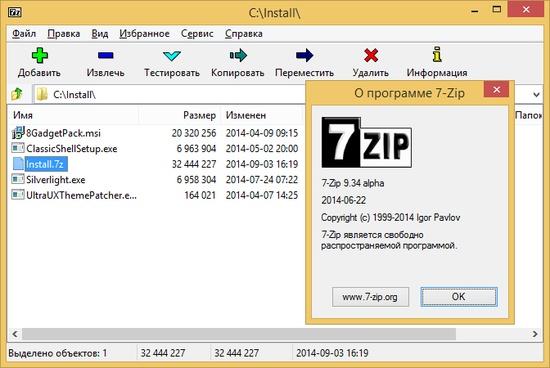 Скачать Архиватоp Zip Для Андроид