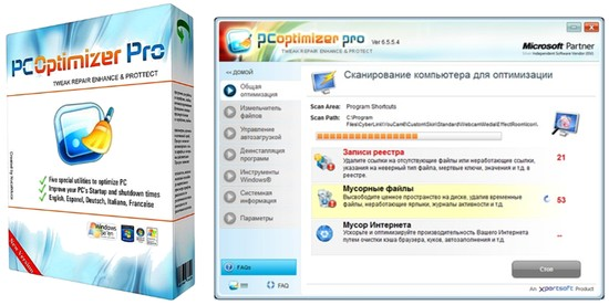 PC Optimizer Pro Logo
