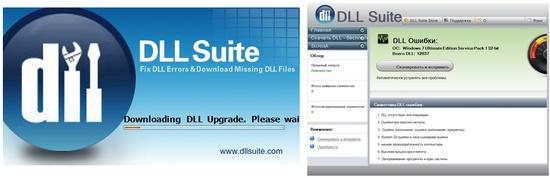 Dll Suite Код Лицензии Скачать Торрент