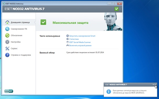 nod32 antivirus klyuch