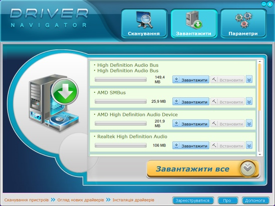 driver toolkit русификатор