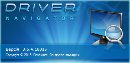 driver navigator license key - for all versions